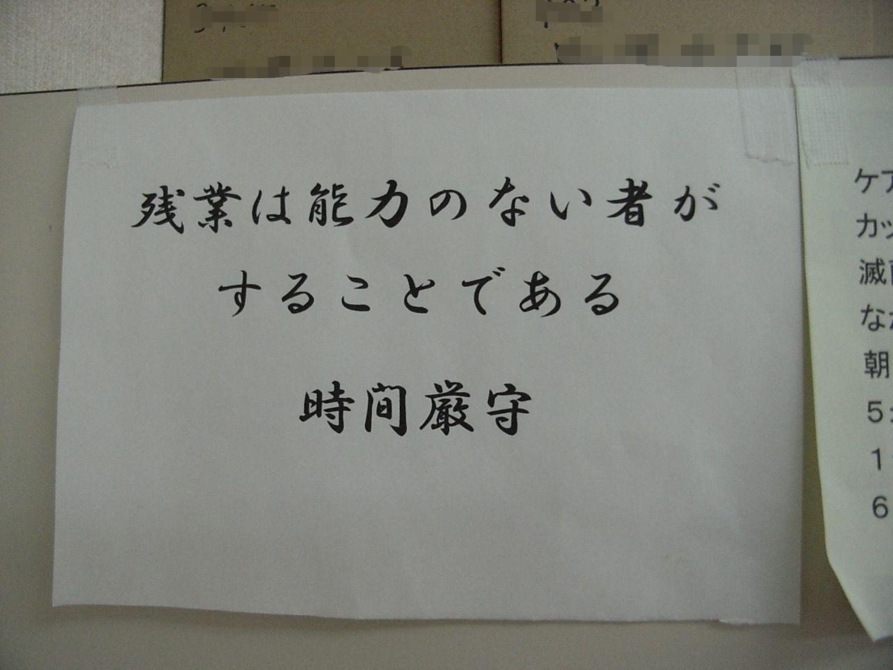 掲示.JPG